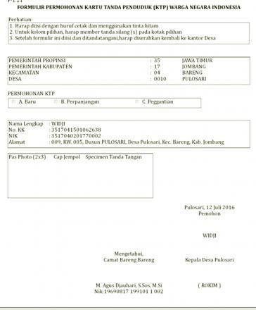 Manajemen Cetak Surat (Layanan Cetak Surat)